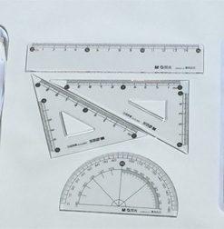HARL0133 Geometry set