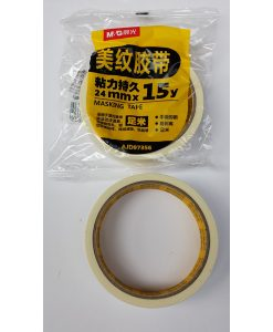 AJD97356 Masking Tape